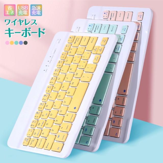 ipad キーボード ipad キーボード bluetooth ワイ...