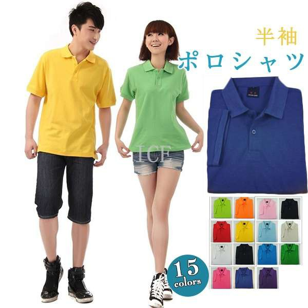 ポロシャツ poloシャツ 半袖 運動 ゴルフウェア ...