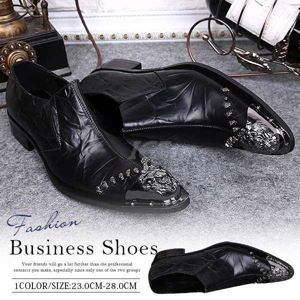 ドレスシューズ メンズ ビジネス靴 ホストシュー...