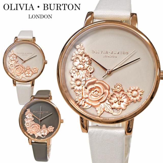 オリビアバートン/OLIVIA BURTON レザーOB16FS99(...