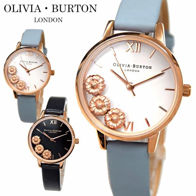 オリビアバートン/OLIVIA BURTONフラワー 時計 腕...