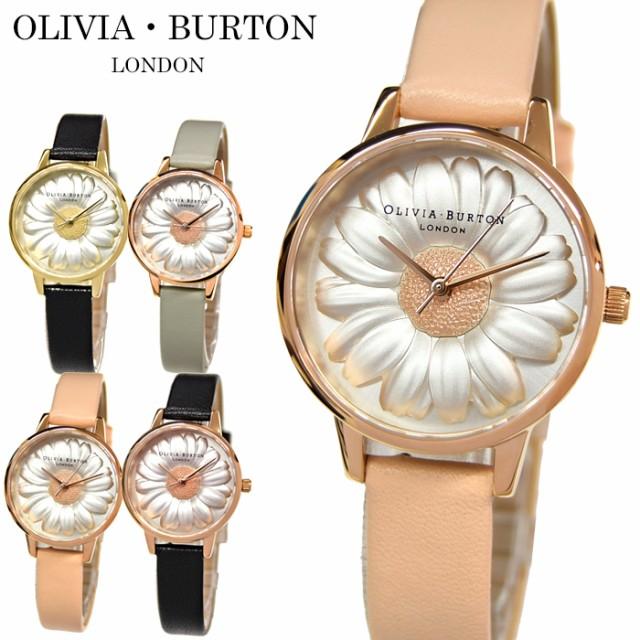 オリビアバートン/OLIVIA BURTON レザーフラワー ...