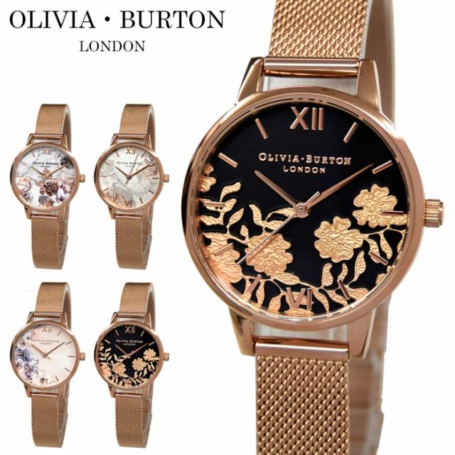 オリビアバートン OLIVIA BURTON メッシュフラワ...