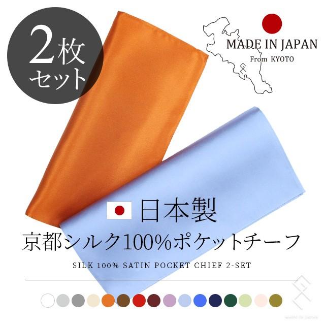 《2枚セット》日本製 京丹後の伝統技術が織りなす...