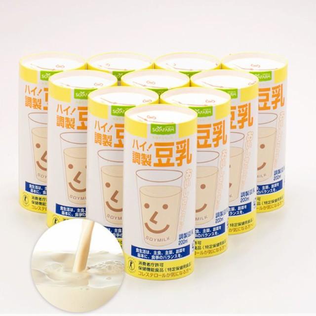 【送料無料】コレステロールを下げるトクホ豆乳で...