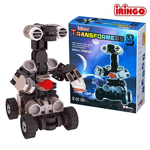 iringo アイリンゴ69R 知育玩具