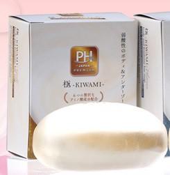 弱酸性アミノ酸 透明固形石けん 極-KIWAMI- ゴ...