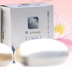 弱酸性アミノ酸 透明固形石けん 極-KIWAMI- プ...