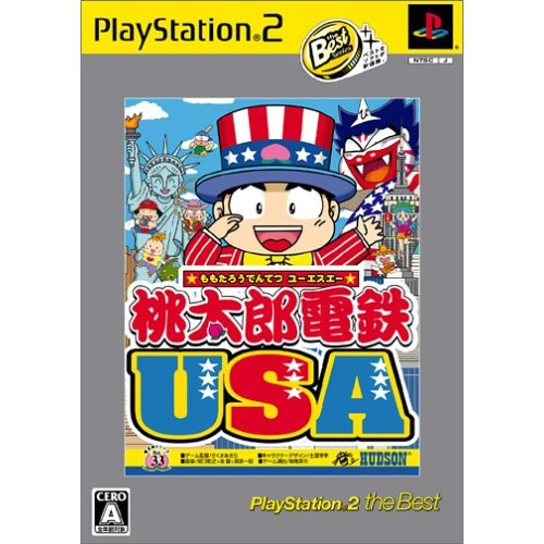 中古 桃太郎電鉄 USA PlayStation 2 the Best