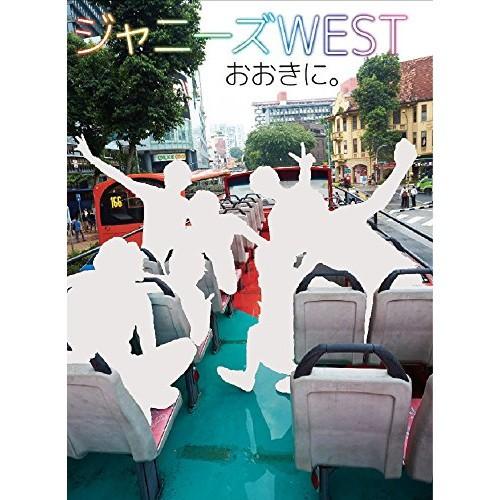 中古 ジャニーズWEST 1st PHOTOBOOK 『 おおきに...
