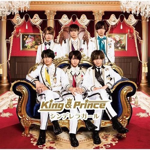 中古 シンデレラガール(初回限定盤B)(DVD付)