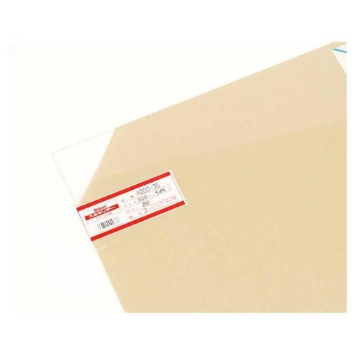 光 スミホリデー アクリル板 透明 3×320×545mm ...