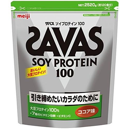 ザバス ソイプロテイン100 ココア味120食分  2,52...