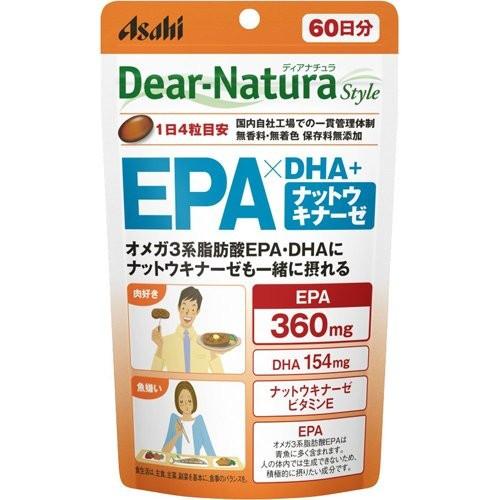 ディアナチュラスタイル EPAxDHA・ナットウキナー...
