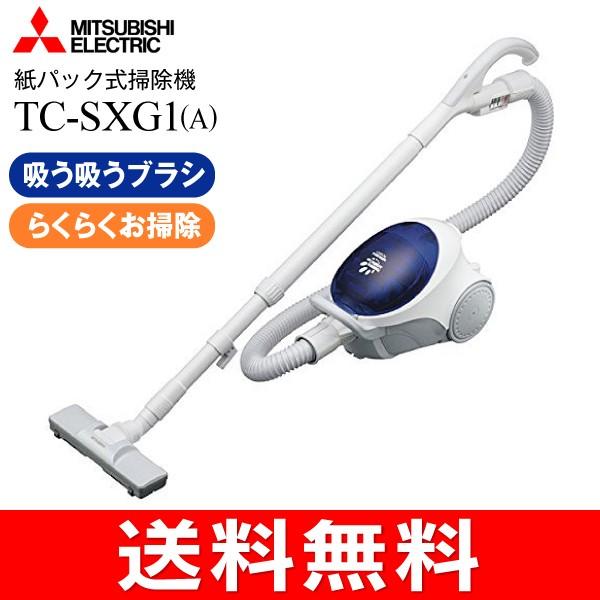 【送料無料】【日本製】三菱 掃除機 紙パック式...