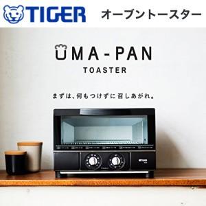 【送料無料】【KAE-G13NK】タイガー オーブント...