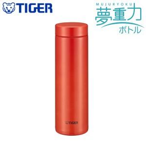 タイガー魔法瓶 水筒 ステンレスボトル マグボト...