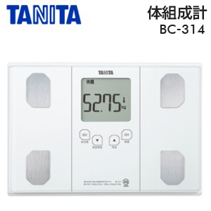 【送料無料】体重計 タニタ 体組成計 体脂肪計 内...
