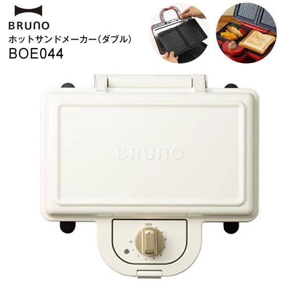 【送料無料】 BOE044(WH) BRUNO ブルーノ ホット...