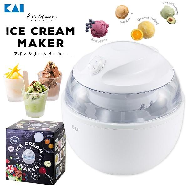 【送料無料】貝印 KHS アイスクリームメーカー ...