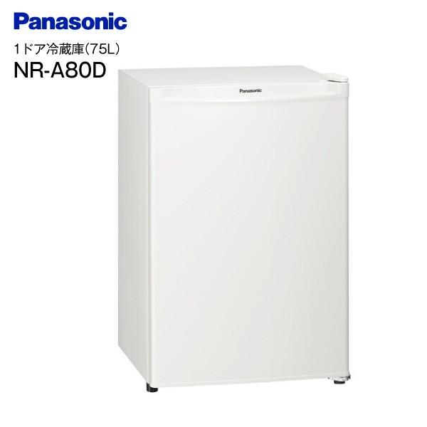 NR-A80D(W) パナソニック 冷蔵庫 一人暮らし 1ドア 小型 左開き コンパクト 75L PANASONIC 直冷式 製氷皿付 NR-A80D-W