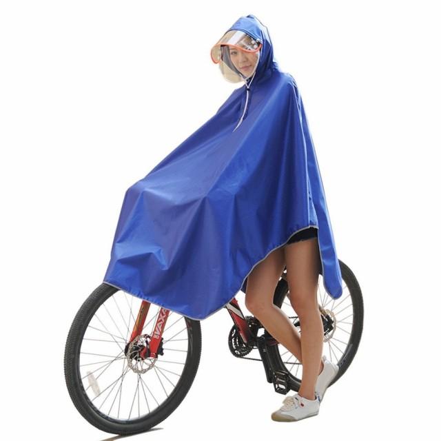 レインコート 自転車用 レインウェア レイン ポン...