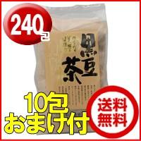 遊月亭黒豆茶240包セット(10包×24)オマ...