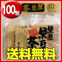 遊月亭黒豆茶100包 送料無料(20包×5)  ...