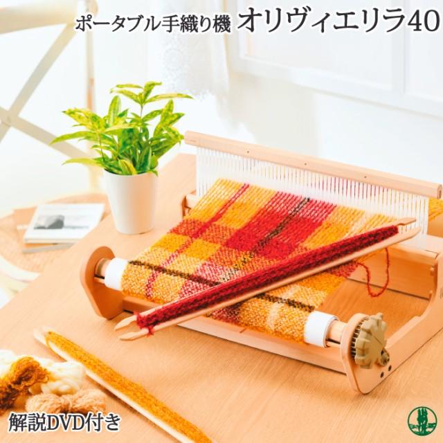 手芸 ポイント7倍 道具 リッチモア H601-003 オリ...