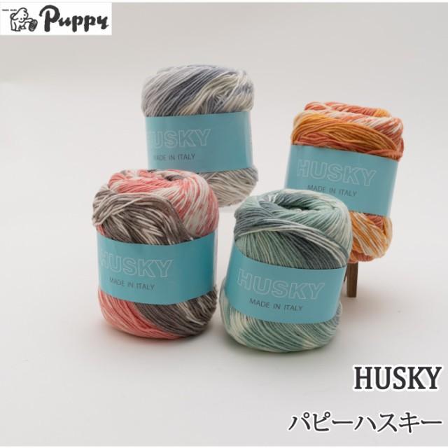 【合太】パピー ハスキー【毛・メリノ】205【在庫...