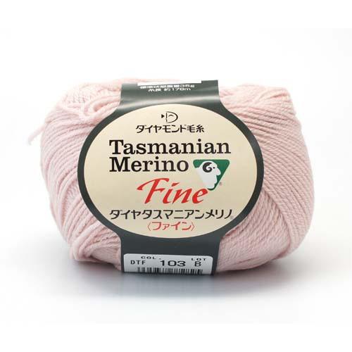 毛糸 中細 ダイヤモンド DTF タスマニアンメリノ...