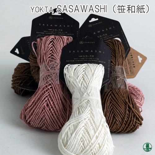 毛糸 セール 並太 ダルマイングス 01-4110 SASAWA...