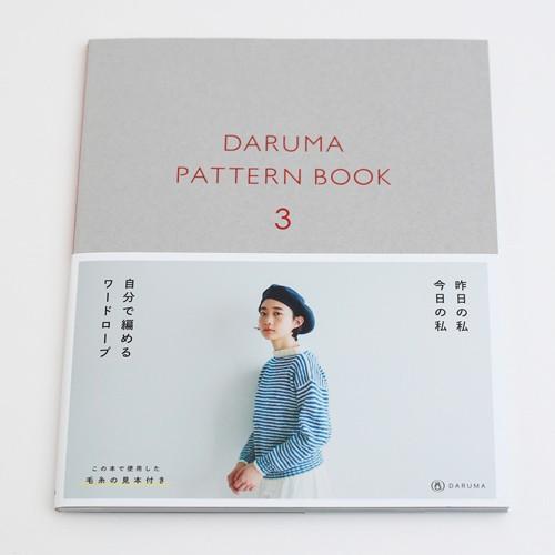 ダルマパターンブック3