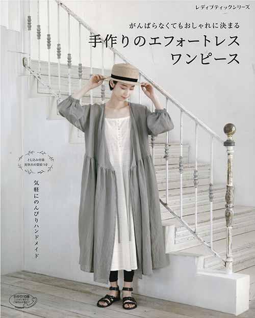 編物本 ブティック社 S4831 S4831 手作りのエフォ...