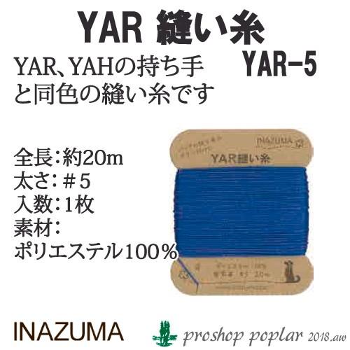 【持ち手縫い糸】INAZUMA YAR-5 縫い糸 色番0〜16...