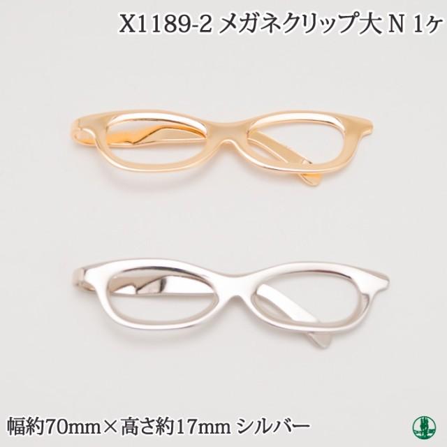 手芸 金具 ポプラオリジナル金具-3 X1189-2大 N ...