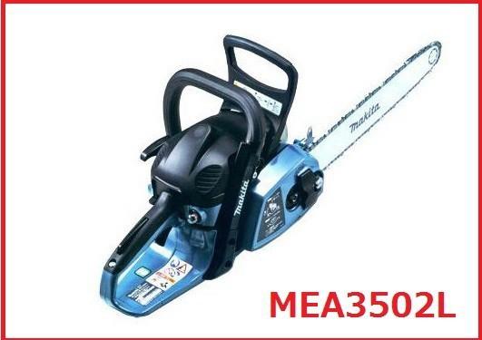 マキタ MEA3502L エンジンチェンソー ガイドバー4...