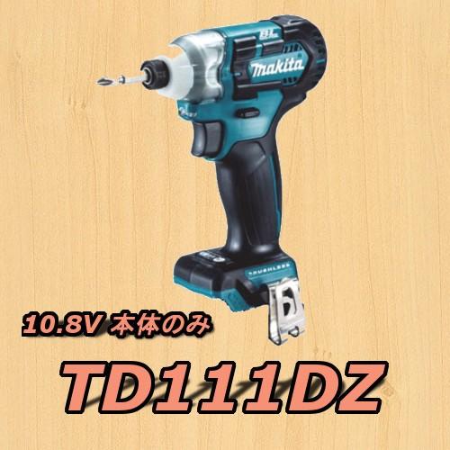 マキタ TD111DZ/B 充電式インパクトドライバ 10.8...