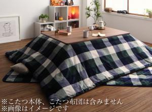 単品 こたつカバー / 正方形(75×75cm)天板対応