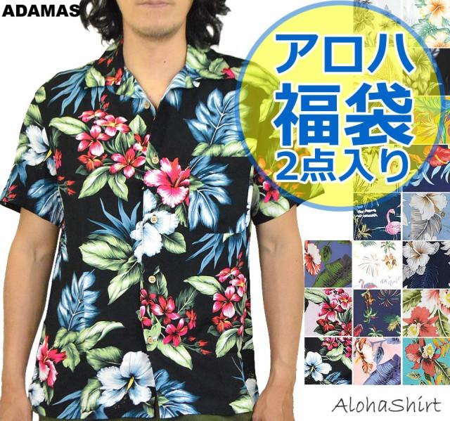 【アロハシャツ2点入り福袋】アロハシャツ メンズ...