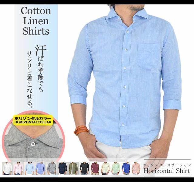 コットンリネンシャツ 七分袖 シャツ メンズ ホリ...