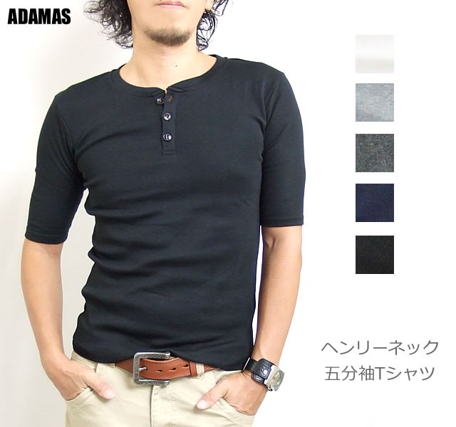 Tシャツ メンズ 半袖 ヘンリーネック 半袖Tシャツ...