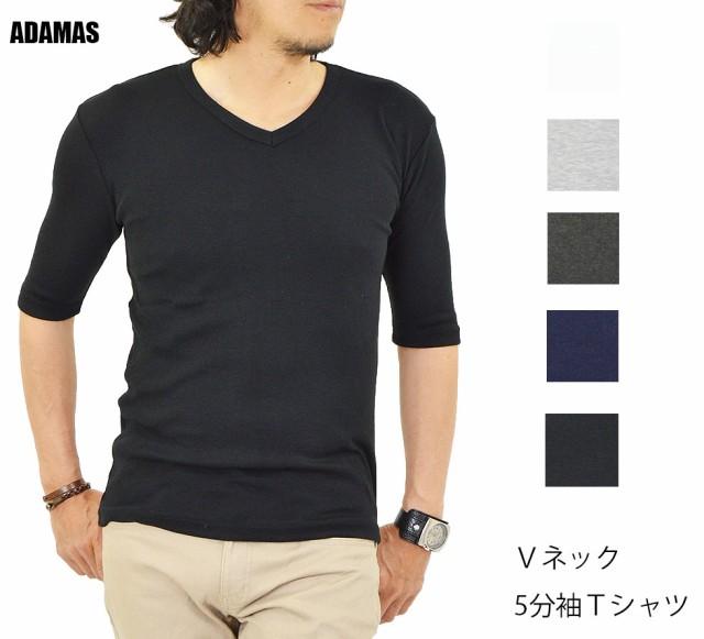Tシャツ メンズ Vネック 半袖 カットソー 五分袖 ...