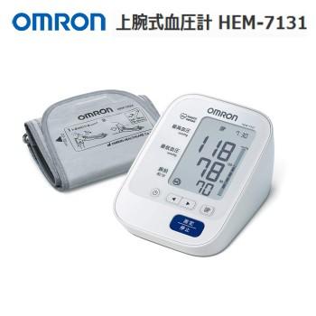オムロン 上腕式血圧計 HEM-7131 OMRON