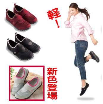 送料無料 靴 スニーカー 勝野式 軽やかウォーカー...