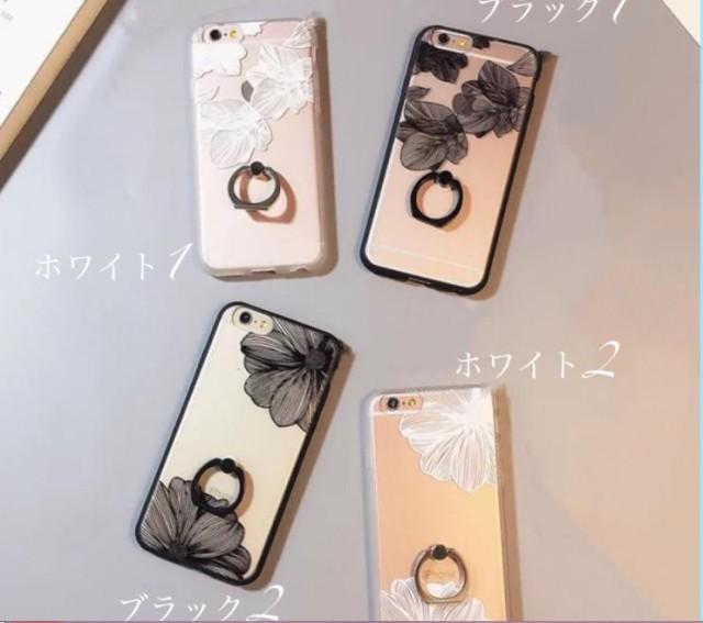 エレガント 花柄 リング スマホケース  iPhone...
