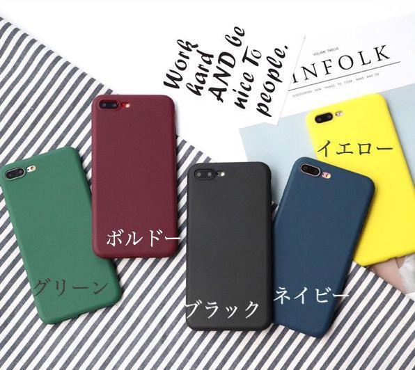 セール シンプル  スマホケース iPhone ケース i...
