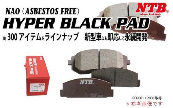 トヨタ bB NCP30, 34, 35 H12.1〜16.11用フロント...