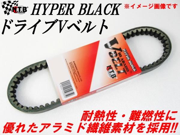 ホンダ Live Dio ZX ライブディオZX/AF35用 Vベル...