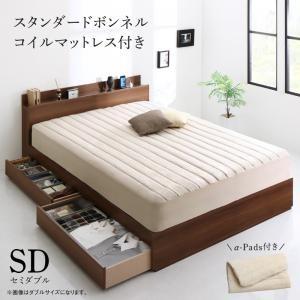 ベッド シーツ付き 棚・コンセント付き収納ベッド...
